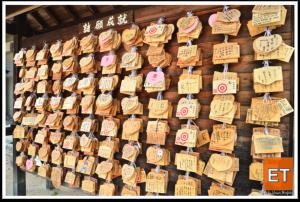 Ema (絵馬) : Tradisi Memohon Keberuntugan di Jepang.