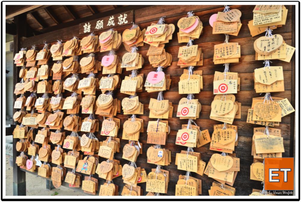 ema-ikuta-shrine_kobe