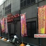 Di Jepang Boleh Pilih Hotel Khusus Dewasa atau yang Biasa Saja